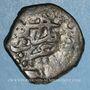 Monnaies Lybie. Ottomans. Mahmoud II (1223-1255H). 1 para. Tarabalus