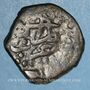 Monnaies Lybie. Ottomans. Mahmoud II (1223-1255H). Para. Tarabalus