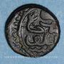 Monnaies Lybie. Ottomans. Mehmet IV (1058-1099H). Mangir (10)94H. Tripoli