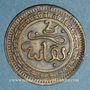 Monnaies Maroc. Abdul Aziz (1311-1326H). 2 mazounas 1323H. Fès