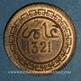 Monnaies Maroc. Abdul Aziz (1311-1326H). 5 mazounas 1321H. Birmingham