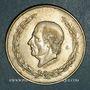 Monnaies Mexique. 2e République. 5 pesos 1953