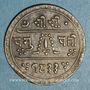 Monnaies Népal. Prithvi Bir Bikram (1881-1911). 1/2 mohar  1833 ES (=1911)