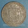 Monnaies Népal. Tribhuvana Bir Bikram (1911-1950). 2 mohar 1984 VS (=1927)