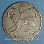 Monnaies Somali. Curatelle Italienne. 1 somalo 1950