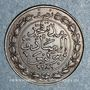 Monnaies Tunisie. Abdoul Aziz avec Mohammed el-Sadok (1277-1293H = 1861-1876).  1/2 kharoub 1281H