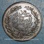 Monnaies Tunisie. Abdoul Aziz avec Mohammed el-Sadok (1277-1293H = 1861-1876). 1/2 kharoub 1289H