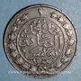 Monnaies Tunisie. Abdoul Aziz avec Mohammed el-Sadok (1277-1293H = 1861-1876).  1 kharoub 1281H
