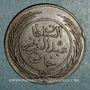 Monnaies Tunisie. Abdoul Aziz avec Mohammed el-Sadok (1277-1293H = 1861-1876). 2 kharoubs 1281H