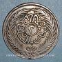 Monnaies Tunisie. Abdoul Aziz avec Mohammed el-Sadok (1277-1293H = 1861-1876). 2 kharoubs 1289H