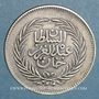 Monnaies Tunisie. Abdoul Aziz avec Mohammed el-Sadok (1277-1293H = 1861-1876). 2 piastres 1290H