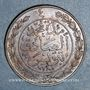 Monnaies Tunisie. Abdoul Aziz avec Mohammed el-Sadok (1277-1293H = 1861-1876). 4 kharoubs 1281H