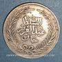 Monnaies Tunisie. Abdoul Aziz avec Mohammed el-Sadok (1277-1293H = 1861-1876). 4 piastres 1290H