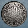 Monnaies Tunisie. Abdoul Aziz avec Mohammed el-Sadok (1277-1293H = 1861-1876). 8 kharoubs 1281H