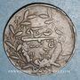 Monnaies Tunisie. Abdoul Mejid (1255-1277H = 1839-1861). 3 nasri 1264H