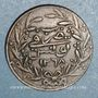 Monnaies Tunisie. Abdoul Mejid (1255-1277H = 1839-1861). 3 nasri 1268H (= 1851)