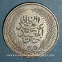 Monnaies Tunisie. Abdoul Mejid (1255-1277H = 1839-1861). 5 piastres 1267H