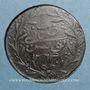 Monnaies Tunisie. Abdoul Mejid (1255-1277H = 1839-1861). 6 nasri 1264H