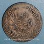 Monnaies Tunisie. Abdoul Mejid (1255-1277H = 1839-1861). 6 nasri 1268H (= 1851)