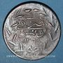 Monnaies Tunisie. Abdoul Mejid (Abdülmecit) (1255-1277H = 1839-1861). 6 nasri 1269H (= 1852)