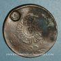 Monnaies Tunisie. Abdoul Mejid & Muhammad, bey (1272-76H = 1856-60) 2 kharoubs contremarqué