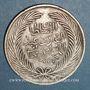 Monnaies Tunisie. Abdoul Mejid, sultan avec Muhammad, bey (1272-1276H = 1856-1860). 5 piastres 1273H