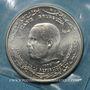 Monnaies Tunisie. République. 1 dinar 1970. Essai