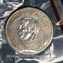 Monnaies Tunisie. République. 1 dinar 1976. Essai