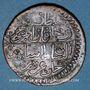 Monnaies Tunisie. Sélim III (1203-1222H = 1789-1807). 1 piastre 1215H (= 1800)