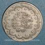 Monnaies Turquie.  Abdoul Hamid II (1293-1327H = 1876-1909). 5 qurush 1293H, an 11
