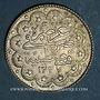 Monnaies Turquie. Mehmet V (1327-1336H = 1909-1918). 10 qurush 1327H, an 7