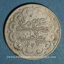 Monnaies Turquie. Mehmet V (1327-1336H = 1909-1918). 10 qurush 1327H, an 8