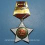 Monnaies Bulgarie. Ordre du 9 semptembre 1944, étoile civile de 1ère classe