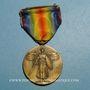 Monnaies Etats Unis. Médaille interalliée de la Victoire (1918) - World War I Victory Medal. Bronze