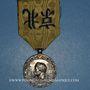 Monnaies Médaille de l'Expédition de Chine (1860). Modèle officiel