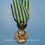 Monnaies Médaille des Dardanelles