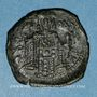Monnaies Empire de Nicée. Jean III Doukas Vatatzes (1222-1254). Tétarteron. Magnésie