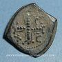 Monnaies Empire de Nicée. Monnayage anonyme. Tetarteron, vers 1204-1261