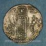 Monnaies Empire de Trébizonde. Jean II Comnène (1280-1297). Aspre