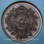 Monnaies Guerre de 1870-1871. Siège de Paris. Mairie du IXe arrondissement. Médaille bronze. 69 mm