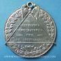 Monnaies Révolution de 1848. Adoption des formules de la constitution. Médaille étain. 46 mm