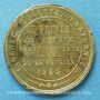 Monnaies Révolution de 1848. Commémoration des journées de février. Médaille cuivre jaune. 25,3 mm