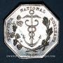 Monnaies Révolution de 1848. Corps constitués et corporations. Comptoir National d'Orléans. Jeton argent 34 m