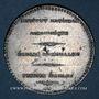Monnaies Révolution de 1848. Décret sur l'agriculture. Médaille plomb étain. 42 mm