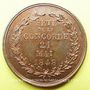 Monnaies Révolution de 1848. Fête de la Concorde. Médaille cuivre rouge. 27,8 mm