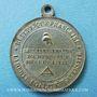 Monnaies Révolution de 1848. Fraternisation des gardes nationales. Médaille cuivre argenté. 24 mm