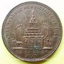 Monnaies Révolution de 1848. Funérailles des victimes de juin. Médaille cuivre rouge. 27 mm