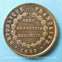 Monnaies Révolution de 1848. Le général Cavaignac. Médaille cuivre jaune. 23 mm
