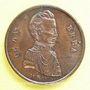 Monnaies Révolution de 1848. Représentants et Généraux tués et blessés. Général Bréa. Médaille cuivre 23,7 mm