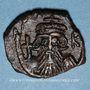 Monnaies Empire byzantin. Constant II (641-668). 1/2 follis. Constantinople, 3e officine, 665-668